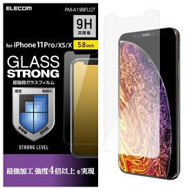 エレコム ELECOM iPhone 11 Pro 5.8インチ対応 ガラスフィルム 3次強化 PM-A19BFLGT