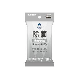 エレコム ELECOM ウェットティッシュ/除菌/ハンディ/15枚 WC-AG15PN[WCAG15PN]