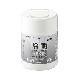 エレコム ELECOM ウェットティッシュ/除菌/ボトル/30枚 WC-AG30N[WCAG30N]