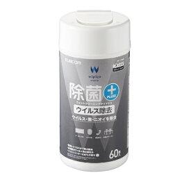 エレコム ELECOM ウェットティッシュ/ウイルス除去/ボトル/60枚 WC-VR60N[WCVR60N]