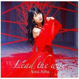 インディーズ 相羽あいな/ Lead the way 生産限定盤【CD】