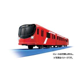 タカラトミー TAKARA TOMY プラレール S-58 ライト付東京メトロ丸ノ内線2000系