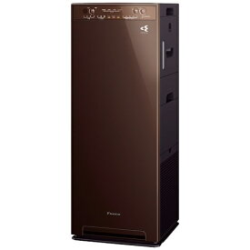 ダイキン DAIKIN 加湿空気清浄機 MCK55WBK-T ディープブラウン [適用畳数:25畳 /最大適用畳数(加湿):14畳 /PM2.5対応][MCK55WBK]