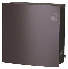 KGY (ケイジーワイ) プラッツ ブラウン 鍵付き 宅配ボックス 兼用 郵便ポスト 亜鉛メッキ鋼板製 MB-1BR