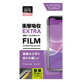 PGA iPhone 11 6.1インチ 用 治具付き 液晶保護フィルム 衝撃吸収EXTRA アンチグレア PG-19BSF06