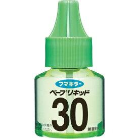 フマキラー FUMAKILLA フマキラー ベープリキッド30日無香料2本入 427110