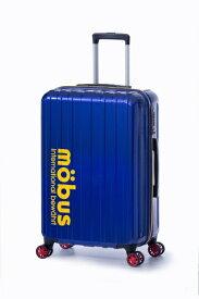 MOBUS モーブス スーツケース ハードキャリー 60L mobus(モーブス) ブルー MBC-1908-24 [TSAロック搭載]