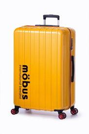 MOBUS モーブス スーツケース ハードキャリー 96L mobus(モーブス) イエロー MBC-1908-28 [TSAロック搭載]