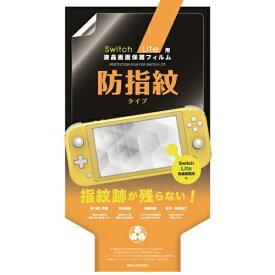 弥三郎商店 Yasaburou-shouten Switch Lite用液晶画面保護フィルム防指紋タイプ BKS-NSL002【Switch Lite】
