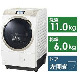 パナソニック Panasonic NA-VX900AL-W ドラム式洗濯乾燥機 VXシリーズ クリスタルホワイト [洗濯11.0kg /乾燥6.0kg /ヒートポンプ乾燥 /左開き][洗濯機 11kg][NAVX900AL_W]