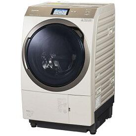 パナソニック Panasonic NA-VX900AL-N ドラム式洗濯乾燥機 VXシリーズ ノーブルシャンパン [洗濯11.0kg /乾燥6.0kg /ヒートポンプ乾燥 /左開き][洗濯機 11kg][NAVX900AL_N]