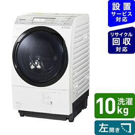 パナソニック Panasonic ドラム式洗濯乾燥機 VXシリーズ NA-VX700AL-W クリスタルホワイト [洗濯10.0kg /乾燥6.0kg /ヒートポンプ乾燥 /左開き]