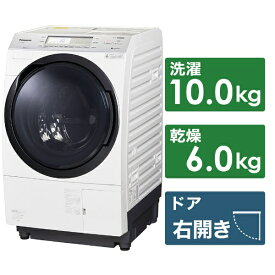パナソニック Panasonic ドラム式洗濯乾燥機 VXシリーズ NA-VX700AR-W クリスタルホワイト [洗濯10.0kg /乾燥6.0kg /ヒートポンプ乾燥 /右開き]