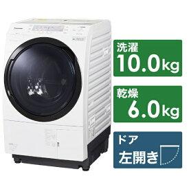 パナソニック Panasonic ドラム式洗濯乾燥機 VXシリーズ NA-VX300AL-W クリスタルホワイト [洗濯10.0kg /乾燥6.0kg /ヒートポンプ乾燥 /左開き][洗濯機 10kg]