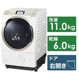 パナソニック Panasonic ドラム式洗濯乾燥機 VXシリーズ NA-VX900AR-W クリスタルホワイト [洗濯11.0kg /乾燥5.5kg /ヒートポンプ乾燥 /右開き]