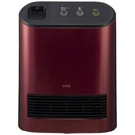 ユーイング UING 電気ファンヒーター US-S1200M-R ざくろレッド [人感センサー付き]