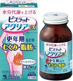 【第2類医薬品】ビスラットクリアEX (210錠)〔生活習慣〕小林製薬 Kobayashi