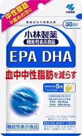 小林製薬 Kobayashi 小林製薬 EPA DHA (150粒)