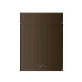 阪和 HANWA 充電式ポータブル加湿器 PR-HF028-BR ブラウン PR-HF028-BR ブラウン [超音波式 /350ml][PRHF028]