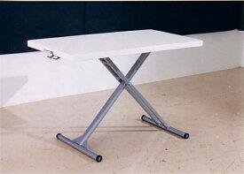 生毛工房 ステアー110昇降式テーブル
