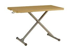 その他寝具メーカー コルト110NA昇降式テーブル