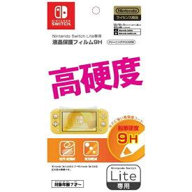 【2019年09月20日発売】 マックスゲームズ MAXGAMES Nintendo Switch Lite専用液晶保護フィルム 9H HROG-05【Switch Lite】