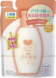 牛乳石鹸共進社 COW BRAND SOAP KYOSHINSHA カウブランド無添加保湿バスミルクつめかえ(480ml)〔入浴剤〕