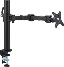 キングジム KING JIM モニターアーム [1画面 /〜30インチ] クランプ式 ARM120 ブラック