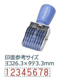 シヤチハタ Shachihata 回転ゴム印 欧文8連 5号サイズ ゴシック体 CF-85G[CF85G]