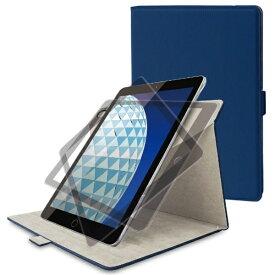 エレコム ELECOM 10.5インチ iPad Air(第3世代)・iPad Pro用 ソフトレザーカバー 360度回転 TB-A19M360NV ネイビー