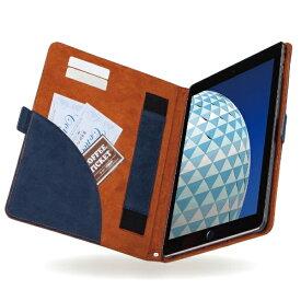 エレコム ELECOM 10.5インチ iPad Air(第3世代)・iPad Pro用 ソフトレザーカバー ツートン TB-A19MPLFDTNV ネイビー×ブラウン