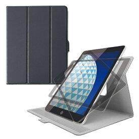 エレコム ELECOM 10.5インチ iPad Air(第3世代)・iPad Pro用 フラップカバー 360度回転 TB-A19MWVSMBK ブラック