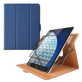 エレコム ELECOM 10.5インチ iPad Air(第3世代)・iPad Pro用 フラップカバー 360度回転 TB-A19MWVSMNV ネイビー