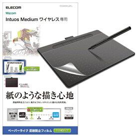 エレコム ELECOM Wacom Intuos medium ワイヤレス/フィルム/ケント紙タイプ TB-WIWMFLAPLL[TBWIWMFLAPLL]