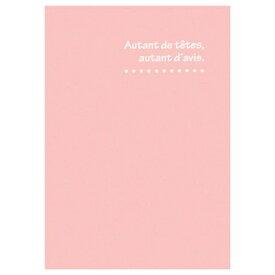 ハクバ HAKUBA ランス ドゥ ポストカード(KG) 縦(タテ) ピンク MRCDO-PCT2PK [タテ /KG・ポストカードサイズ /2面]