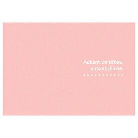 ハクバ HAKUBA ランス ドゥ ポストカード(KG) 横(ヨコ) ピンク MRCDO-PCY2PK [ヨコ /KG・ポストカードサイズ /2面]