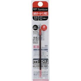 トンボ鉛筆 Tombow 油性ボールペン替芯 CLE 赤 BR-CLE25