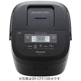パナソニック Panasonic SR-CFE109-K 炊飯器 ブラック [5.5合 /IH][SRCFE109]
