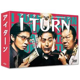【2019年12月18日発売】 東宝 Iターン DVD BOX【DVD】