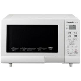 パナソニック Panasonic オーブンレンジ エレック 丸皿調理タイプ NE-T15A3-W ホワイト [15L][NET15A3]