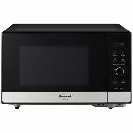 パナソニック Panasonic 単機能レンジ 庫内フラット メタルブラック NE-FL221-K [22L /50/60Hz][NEFL221]