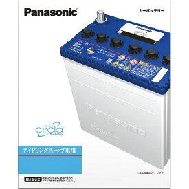 パナソニック Panasonic N-M42R/CR アイドリングストップ車用バッテリー circla NM42R/CR 【メーカー直送・代金引換不可・時間指定・返品不可】