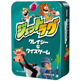 ホビージャパン Hobby JAPAN ジェットラグ 日本語版