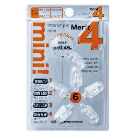 ミツヤ mitsuya [ピン] インテリアピンミニ 透明(6個入) DMM-6P-TM