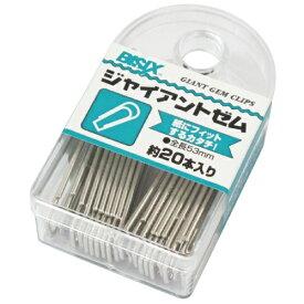 ミツヤ mitsuya [ゼムクリップ] ジャイアント(20個入) BX1-60-00