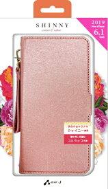 エアージェイ air-J iPhone 11 6.1インチ シャイニー手帳型 PK ACP19MSHYPK