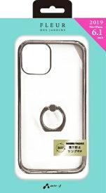 エアージェイ air-J iPhone 11 6.1インチ スマホリング付メタルカラーフレーム SL ACP19MMRSL