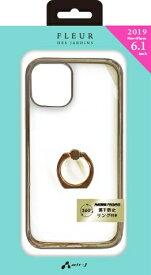 エアージェイ air-J iPhone 11 6.1インチ スマホリング付メタルカラーフレーム GD ACP19MMRGD