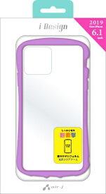 エアージェイ air-J iPhone 11 6.1インチ カラーフレーム PR ACP19MKZPR