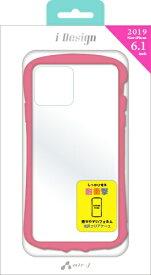 エアージェイ air-J iPhone 11 6.1インチ カラーフレーム PK ACP19MKZPK